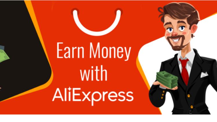 AliExpress Affiliate Marketing
