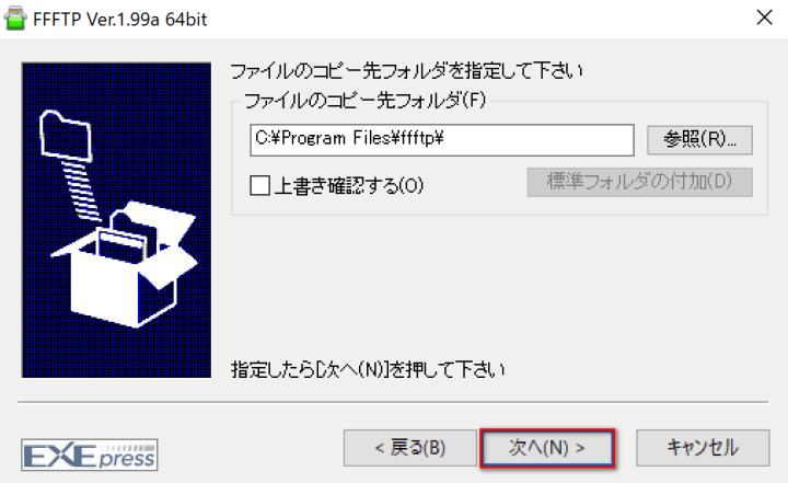 ファイルのコピーフォルダ