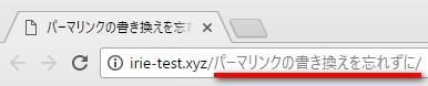 日本語にならないように