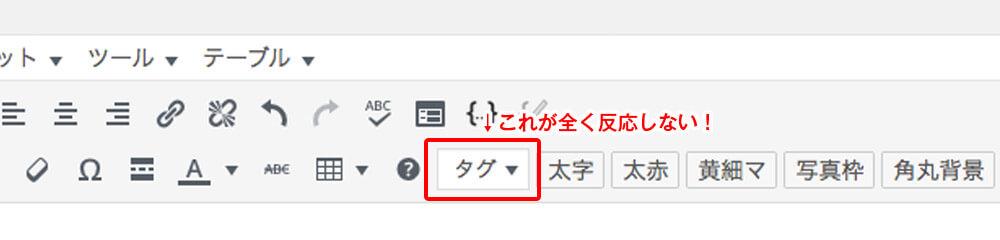 AFFINGER5記事編集画面