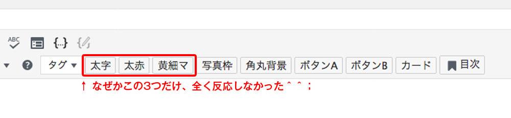 記事編集画面