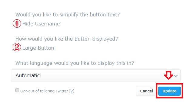 ツイッターのフォローボタンの設置方法(フォロワー数を表示)