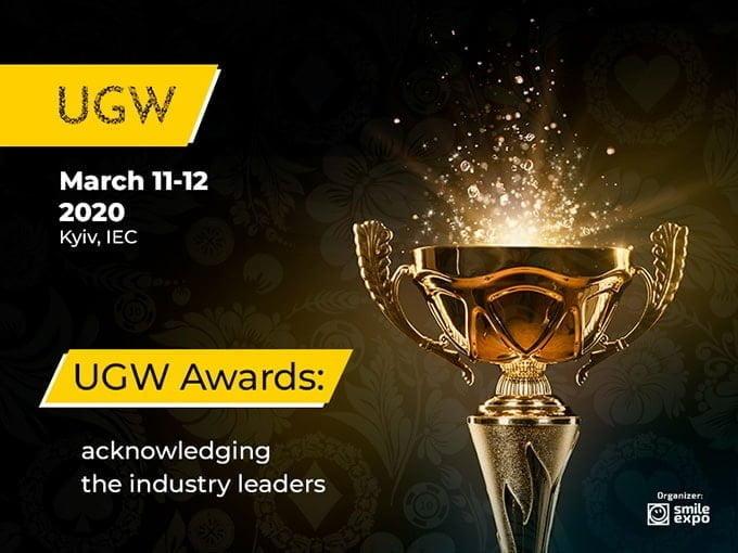 ugw-awards