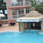 Lemigo Hotel - poolbar