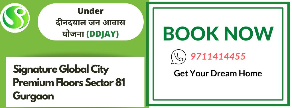 signature global city premium floors sector 81 gurgaon