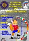 affiche-eurofutsal-2016-futsal-france