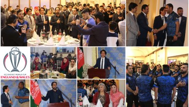 Photo of Iftar with Afghan Atalan
