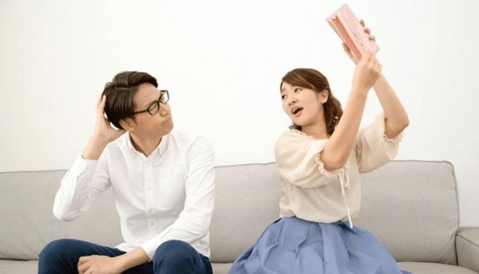 月末の金欠と永久にさよならする方法.jpg