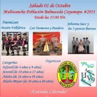 PEDRO AGUIRRE CERDA: SÁBADO 01 DE OCTUBRE DE 2016 - 1ER CAMPEONATO COMUNAL DE CUECA