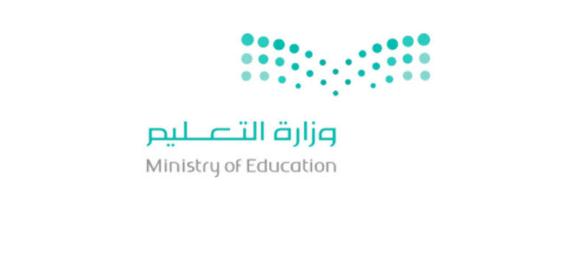 """""""التعليم"""":يوضح علاقته برسوم المدارس الخاصة ومنصات الوزارة التعليمية متاحة للجميع"""
