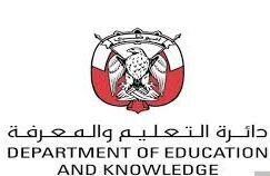 المدارس الخاصة جاهزة لإستقبال الطلاب بإجراءات محددة