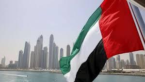 تأشيرة الإقامة الدائمة في الإمارات شروطها و مزاياها