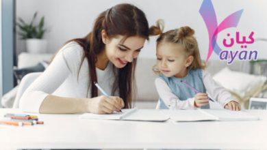 Photo of أهم النصائح التي تساعد طفلك في التعليم