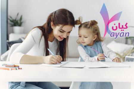 التعامل مع صعوبة التعلم عند الاطفال
