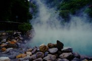 Sulphuric hot spring water at Beitou