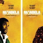 مانديلا : مسيرة طويلة نحو الحرية