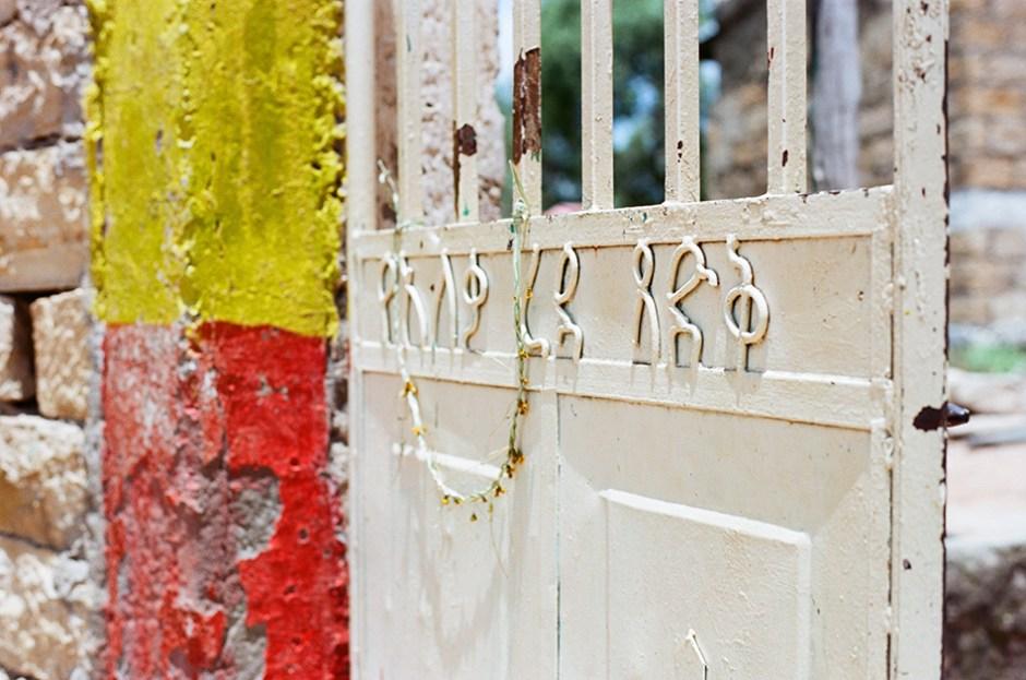 15 - Gate to church in Wukro, Tigray