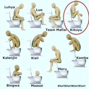 kenya_tribe_toilet5