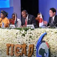 第7回アフリカ開発会議(TICAD7)、2019年8月28〜30日に横浜で開催へ!