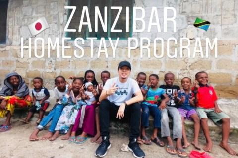 僕が就活をやめて、タンザニアのザンジバル島で価値観を揺るがす事業を始めたワケ!