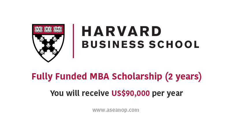 Harvard University Mba Scholarship Program 2021 Afribary Opportunities