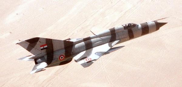 Egyptian-Aircraft--600x289
