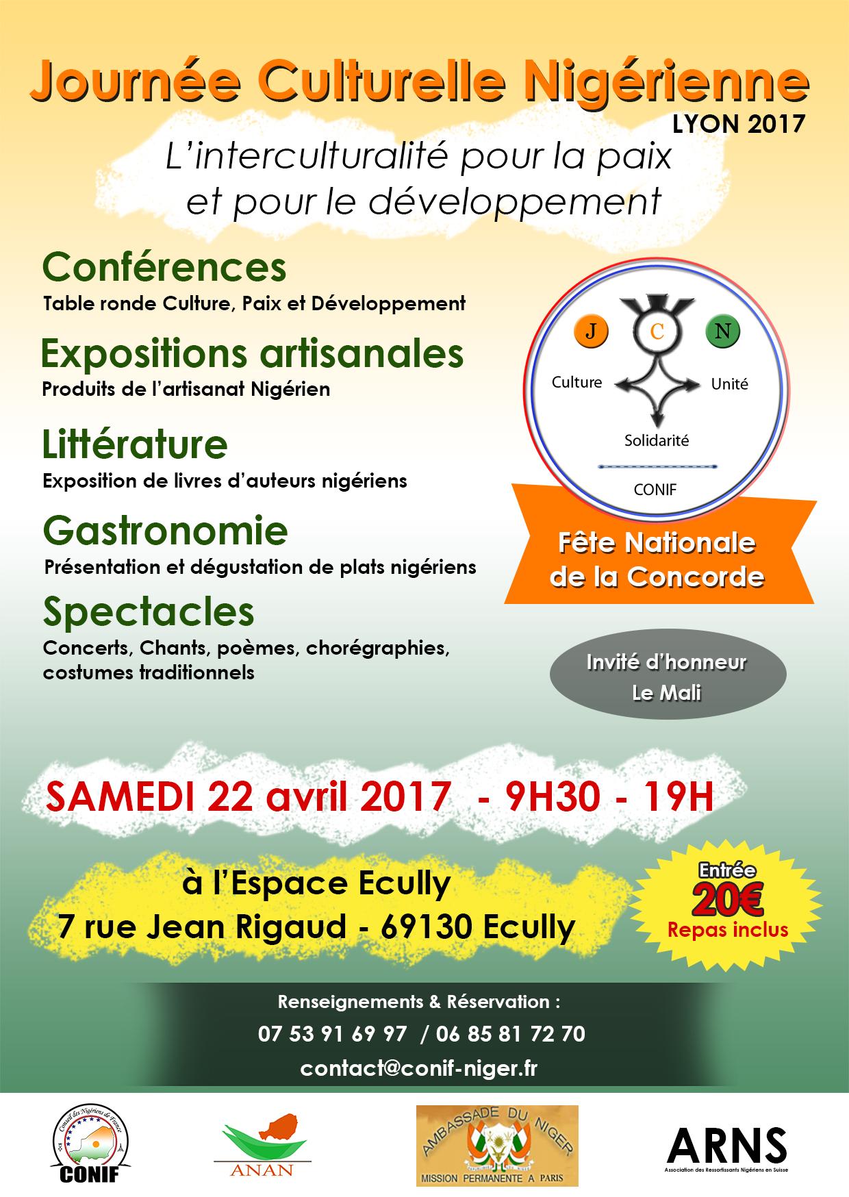 Journée Culturelle nigérienne à Lyon le samedi 22 avril 2017