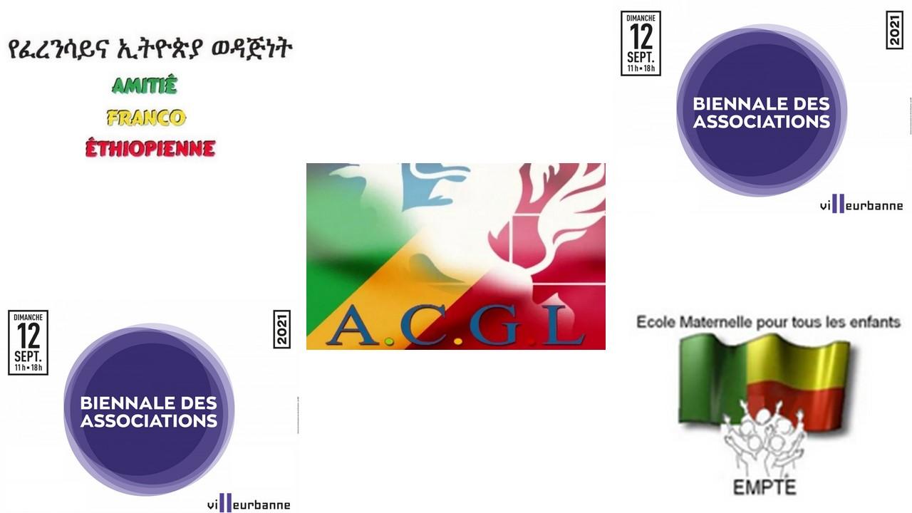 [VIE ASSOCIATIVE] Amitié Franco-Ethiopienne, l'ACGL et EMPTE seront présents à la Biennale des associations de Villeurbanne dimanche 12 septembre 2021