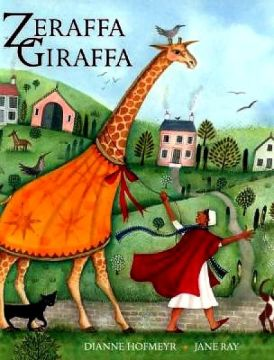 Zeraffa Giraffa Book Cover
