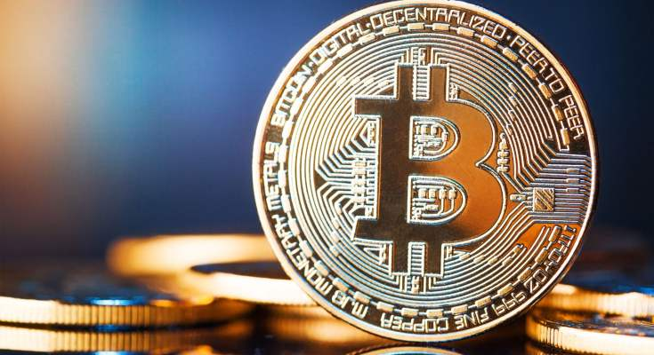 Four Facts About Bitcoin
