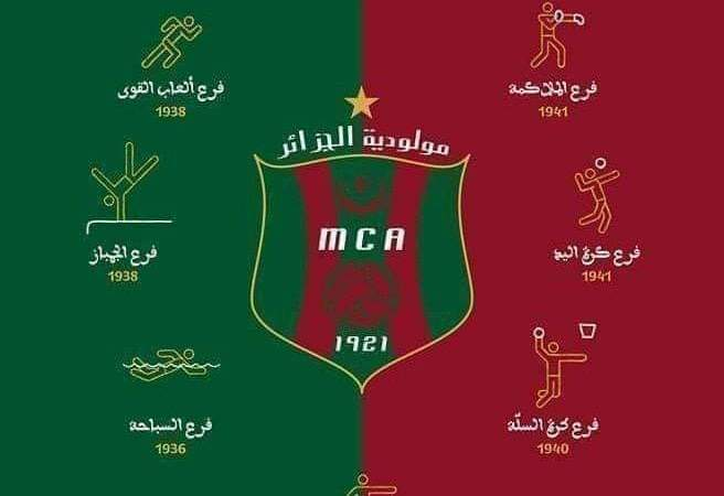 Algeria: MC Argel recovers 13 sports activities sections of the GSP