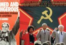 Video & Audio: Top Communist Jew: Ronnie Kasrils: What is this at the house of a Treasonous Jew?