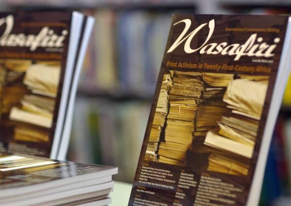 2017 Wasafiri New Writing Prize now open