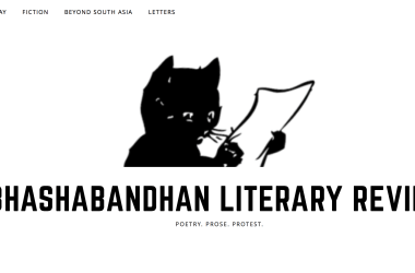 Bhashabandhan Literary Review never ending Submission