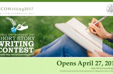 World Environment Day Writing Contest