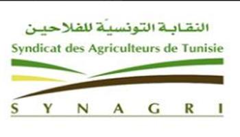 Le syndicat des agriculteurs de Tunisie (SYNAGRI) a exprimé son inquiétude quant à «la dégradation de la situation des éleveurs suite