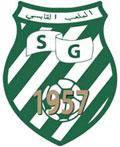 Le Stade Gabésien a formulé une évocation contre le gardien de but d'EGSGafsa Khemais Thameri