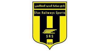 Karim Dalhoum est le nouvel entraîneur du SRS
