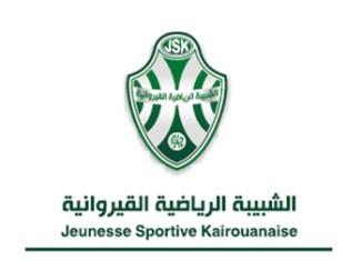 JALEL BEN KHALED entraînera la JSK promue en division nationale. De son