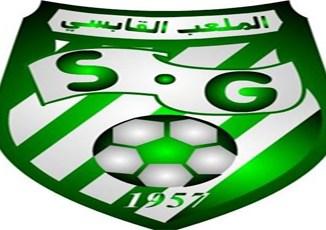 Le SGabesien envisage d'étoffer son effectif par deux joueurs étrangers recommandés par le coach Mourad Okbi. Au cours de la trêve