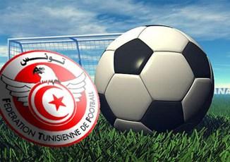 A l'issue d'une séance de travail tenue vendredi après-midi entre le ministre de la Jeunesse et de sport et le président de la Fédération Tunisienne