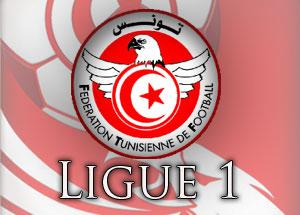 Mercredi 4 mars courant se déroulera la 4 ème journée retour du championnat de la ligue1.Battu dimanche dernier