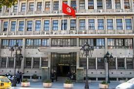 L'institut international de Tunis des études de sécurité et des crises