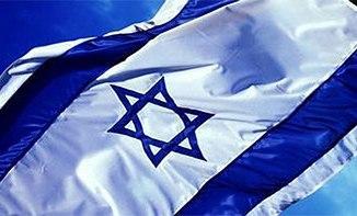 La tension monte et les discours guerriers se succèdent entre Israël et le Hamas depuis la découverte