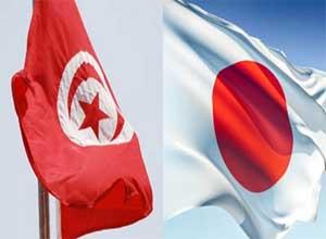 La Tunisie et le japon ont échangé au cours d'une cérémonie