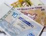 L'ex-RCD détient environ 800 comptes courants ouverts dans des banques tunisiennes