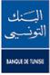 L'Etat Tunisien (l'