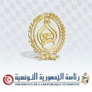 Le département de la communication de la présidence de la République annonce que le président de la République provisoire