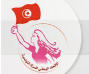 Le représentant légal de l'union nationale de la femme tunisienne