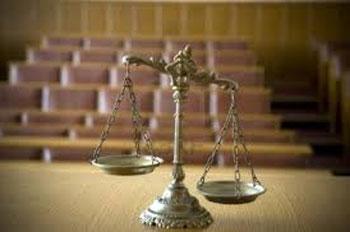 Le juge d'instruction du bureau 4 auprès du tribunal de première